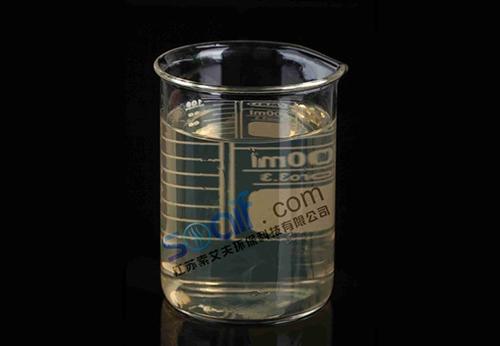 新型高效脱色絮凝剂